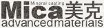 Mineral Casting | 矿物铸件 || 山东美克新材料科技有限公司 | Mica Advanced Materials Corporation || 天然花岗石 | Natural Granite
